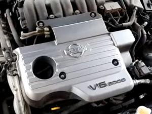 Nissan VQ20DE